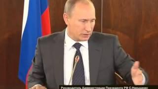 Путин о смерти Каддафи!!!