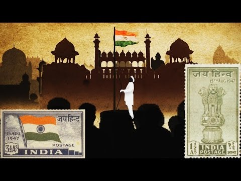 Indian Independence Day (15th August, 1947) | Mintage World's Rusted Post Box