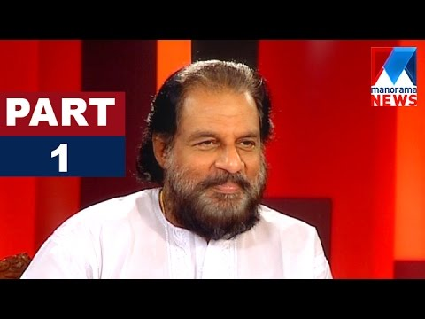 K J Yesudas in Nerechowe - Part 1 | Old episode | Manorama News