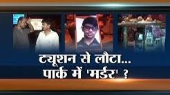 Delhi Death Mystery: School Boy Beaten to Death in Mayur Vihar Phase 3