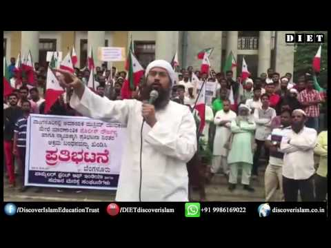 Umar Shariff | PFI - SDPI | Protest against Injustice | Bangalore Town Hall |