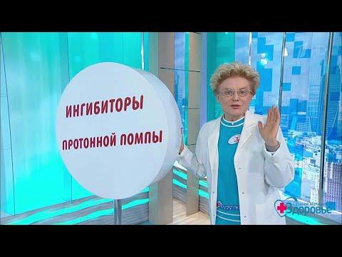 Лекарства от изжоги: подбираем дозировку. Здоровье.  21.04.2019
