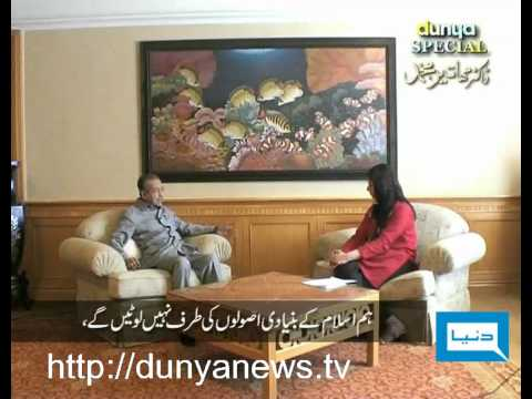 Dr. Mahathir Muhammad's Special Interview in Dunya News Special