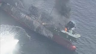 Japan Oil Tanker Shoko-Maru Explosion Leaves Four Hurt | Aerial Footage!!!