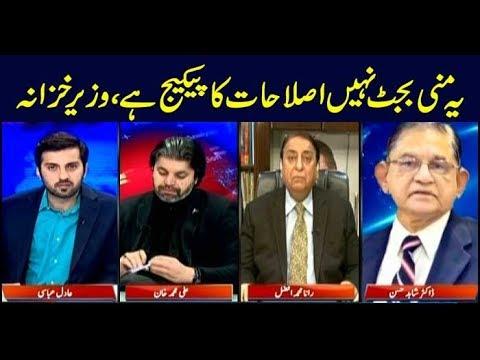 Power Play   Adil Abbasi     ARYNews   23 January 2019