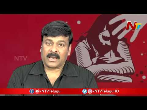 Mega Star Chiranjeevi Emotional Response On Disha Incident || NTV