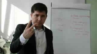 2 урок на салфетках (по книге Д.Файла)
