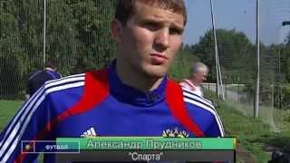 Александр Прудников: от чемпиона Европы до бездарности
