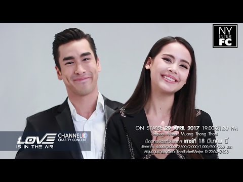 [ENG SUB] Nadech Yaya Promote 'LOVE IS IN THE AIR' CH3 Charity Concert