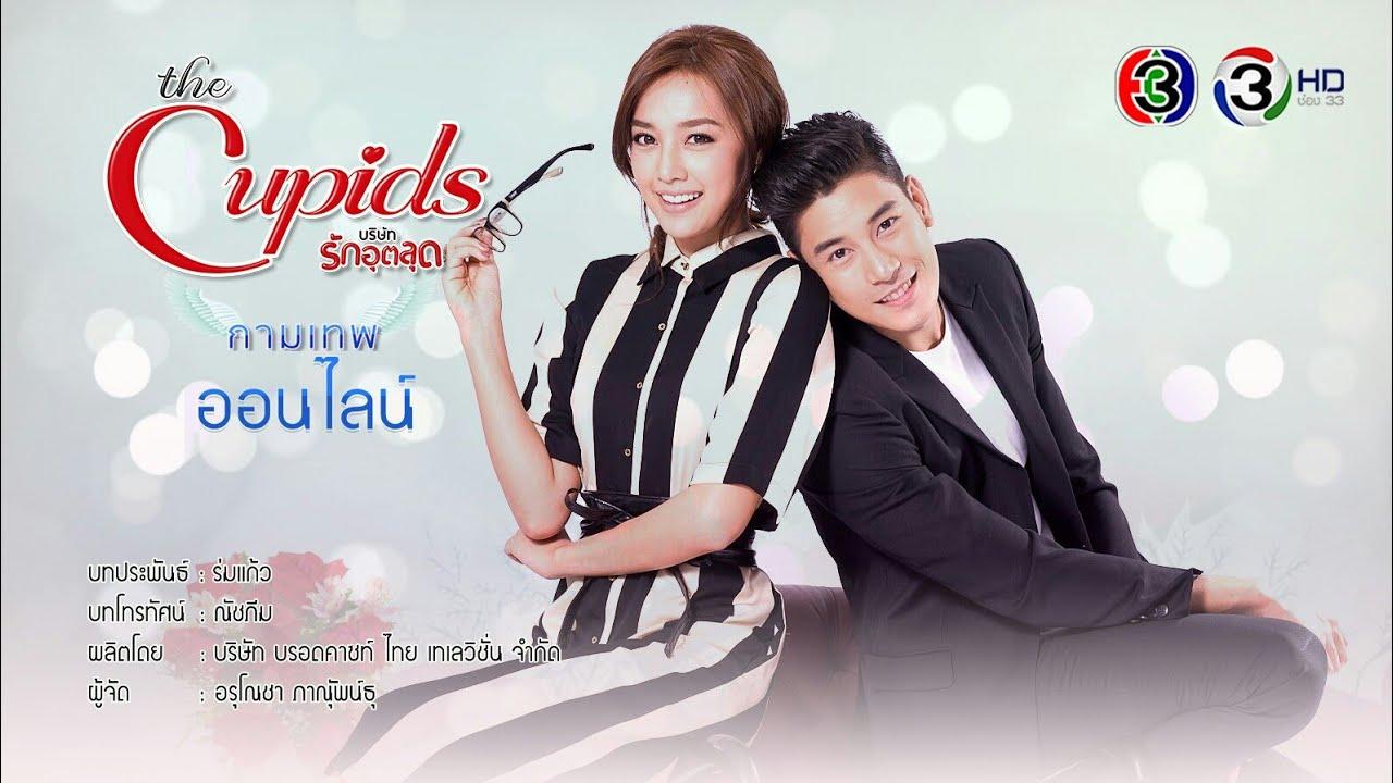 Download The Cupids :Khammathep online ep 1 engsub