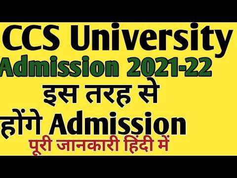 CCS University Meerut Admission 2021-22    Ccs University Meerut Admission Process 2021