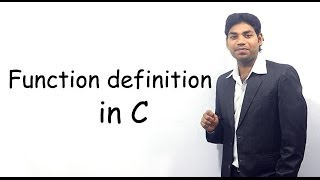 Function Definition in  C (HINDI/URDU)