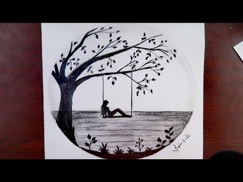 رسم منظر طبيعي بالرصاص لفتاة علي الارجوحه فوق النهر سهل جدا