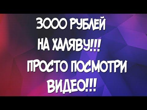 Наличный курс валют в Киеве, Украине: курс доллара (USD