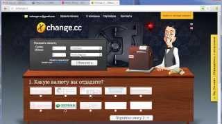 ОБМЕННИК xchange.cc Пополнение Perfect Money Обмен ПМ  Инструкция(, 2013-11-21T01:51:41.000Z)