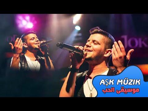 Arda Balkay & Veysel Mutlu - İbrahim Erkal \