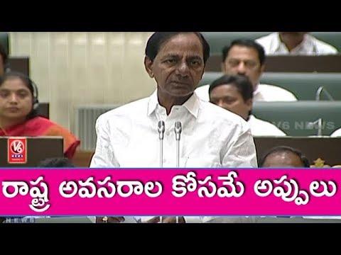 CM KCR Clarifies On Telangana State Debt, Fires On Kishan Reddy   TS Assembly   V6 News
