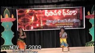 King Bammardi Performance