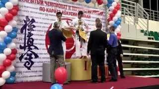 Открытый Чемпионат и Первенство России по Каратэ Кёкусин Кайкан