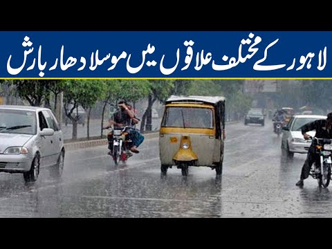 Heavy rain in different parts of Lahore