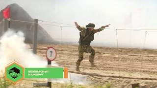 Видеодневник Армейских международных игр-2019 (7 августа)