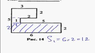 Видео урок гиа по математике 2013: Найти площадь фигуры.(Видео урок гиа по математике 2013: Найти площадь фигуры., 2013-04-06T18:33:10.000Z)