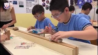 Publication Date: 2021-06-15 | Video Title: 仁濟醫院靚次伯紀念中學 - Makerspace 創客空間