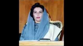 PPP - Pakistan Peoples Party Song ( by PPP Punjab )