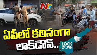 AP Govt Successfully Implements Lockdown In State
