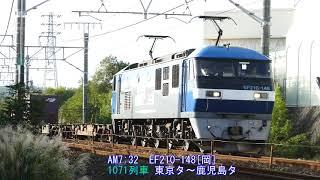 2019/10/28 朝の普電と貨物列車2本 夕方大谷川踏切から貨物列車2本