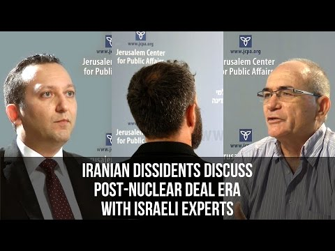 Iranian Dissidents Visit Israel, View Iran after the Nuclear Deal