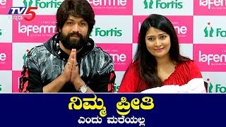 Yash and Radhika Pandit Thanked Everyone For Love and Support Showed on Their Family | TV5 Kannada