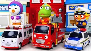 Tayo Police car, Ambulance, Fire truck move! Let's arrest the villain! #PinkyPopTOY