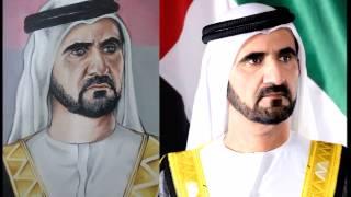 How to draw portrait by Nody Hajjar - حاكم دبي الشيخ محمد بن راشد آل مكتوم