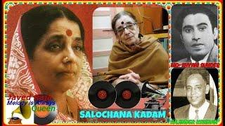 SULOCHANA KADAM-Film~KALE BADAL~{1951}~Dil Hi Dil Mein Roein Ge Hum-[ Rare Gem ]-2