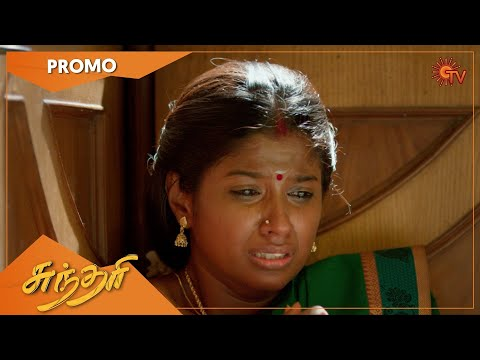 Sundari - Promo | 10 May 2021 | Sun TV Serial | Tamil Serial