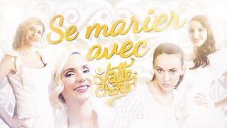 Se Marier Avec... - LE LATTE CHAUD(, 2016-05-06T15:58:40.000Z)