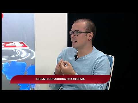 Македонија Денес - Онлајн образовна платформа