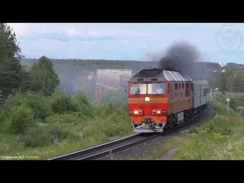 ТЭП70-0439 со скорым поездом №41 Воркута - Москва