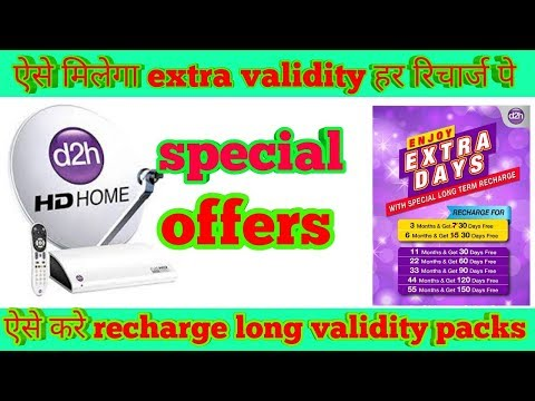 Repeat How to activate tatasky trai pack online by Prtech Telugu