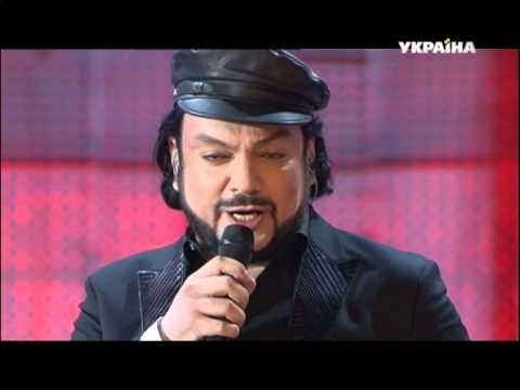 Филипп Киркоров Любовь пять звезд Новая Волна 2014