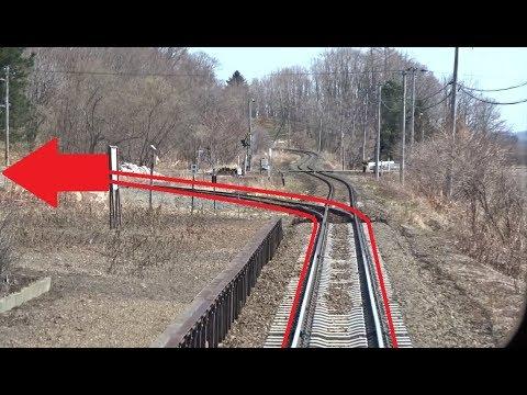 ポイントがないのに謎の分岐線がある十弗駅に到着する根室本線下りキハ ...