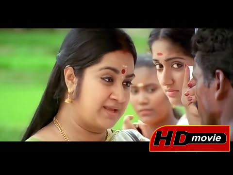 New Malayalam Full Movie | Dileep Latest Releases | Super Hit Malayalam Movie | Dileep, Kavya