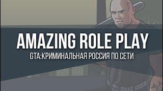 Як Скласти Присягу, БЕ, КМБ, Статут ВЧ. Amazing RP.