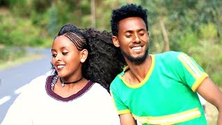 Ephrem Hagos - Girmbit | ግርምቢጥ - New Ethiopian Music 2019 (Official Video)