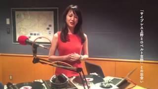 """2016年6月11日(土) at YOKOHAMA BAY HALLで開催される""""サ上とロ吉のファ..."""
