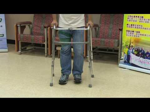 SAGE 2009 步行輔助器材:用助行架輔助步行