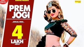 Prem Jogi | Himanshi Goswami | Anil Premngariya | Latest Haryanvi Songs 2018 | New Haryanvi Dj Song
