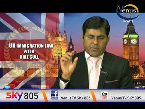 UK Immigration Law wirth Gull 30 7 2018 Full Show