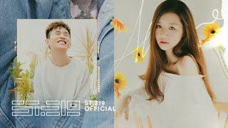 Đen Đá Không Đường - AMEE (Official MV)